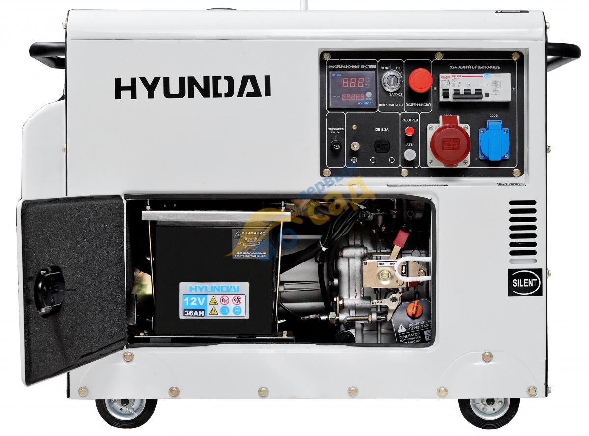 дизельный электрогенератор hyundai dhy8000se-3